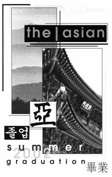 theasian_1