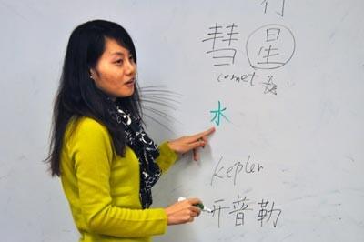 Yulan Xia, Modern Languages